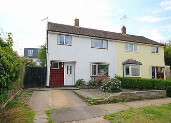 Thumbnail 3 bedroom semi-detached house for sale in Cherry Gardens, Sawbridgeworth, Hertfordshire