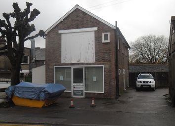 Thumbnail Office to let in Streatfield Road, Heathfield