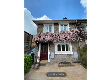 Thumbnail 2 bed terraced house to rent in Mount Pleasant, Clitheroe