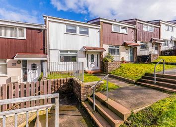 2 bed terraced house for sale in Chatham, Westwood, East Kilbride G75