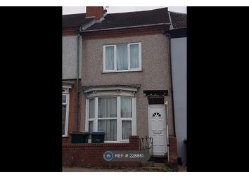 Thumbnail Room to rent in Kensington Road, Coventry