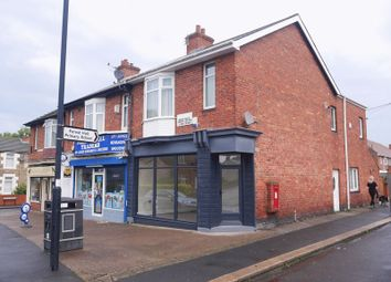 Thumbnail Commercial property to let in Briar Edge, Forest Hall, Newcastle Upon Tyne