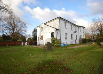 Thumbnail 2 bed flat for sale in The Cottage, Peel Street, Cardross
