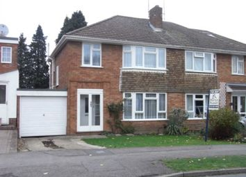 Thumbnail 4 bedroom detached house to rent in Sevenoaks Road, Earley, Reading