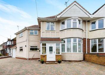 Thumbnail 4 bedroom semi-detached house for sale in Hanging Lane, Northfield, Birmingham, West Midlands