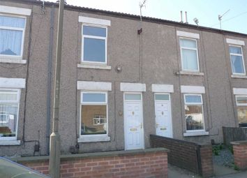 Thumbnail 3 bed terraced house to rent in Hallam Fields Road, Ilkeston, Derbyshire