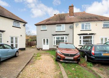 Thumbnail 3 bed semi-detached house for sale in Trotts Hall Gardens, Sittingbourne, Kent
