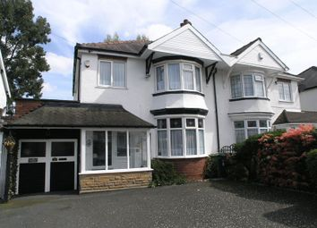 Thumbnail 3 bed semi-detached house for sale in Olive Hill Road, Halesowen