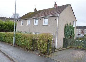 2 bed semi-detached house for sale in Rowantree Avenue, Rutherglen, Glasgow G73