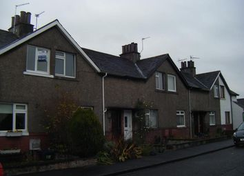 Thumbnail 2 bed terraced house to rent in South Street, Stirling