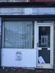 Thumbnail Office to let in Formans Road, Sparkhill