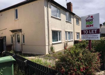 Thumbnail Room to rent in Clarence Road, Bilston, Wolverhampton, West Midlands