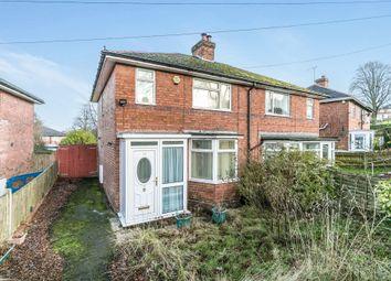 Thumbnail 3 bed semi-detached house for sale in Porlock Crescent, Northfield, Birmingham