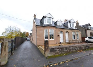 Thumbnail 4 bed shared accommodation for sale in Wellbrae, Stonehouse, Lanarkshire