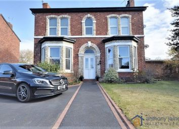 Thumbnail 2 bed flat to rent in Hampton Road, Birkdale, Southport