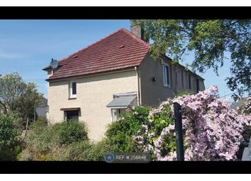Thumbnail 1 bed flat to rent in Den Park, Abernethy