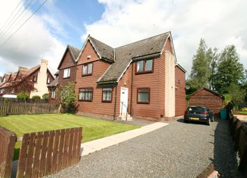 Thumbnail 5 bed semi-detached house for sale in Bon Accord Crescent, Shotts