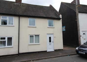 Thumbnail 2 bed end terrace house to rent in Brook End, Fazeley, Tamworth