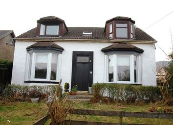 Thumbnail 2 bedroom flat for sale in Alexander Street, Dunoon, Argyll