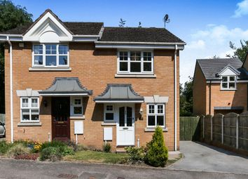 Thumbnail 2 bedroom semi-detached house for sale in Burlish Avenue, Solihull