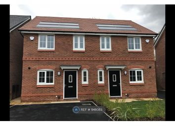 3 bed semi-detached house to rent in Brigadier Road, Stockport SK5