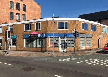 Thumbnail Retail premises to let in Wollaton Road, Beeston