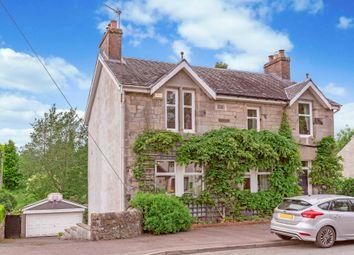 Thumbnail 4 bed detached house for sale in Arndale, Main Street, Glenfarg