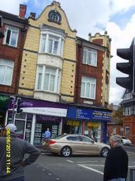 Thumbnail 2 bedroom flat to rent in Oxford Street, Long Eaton, Nottingham