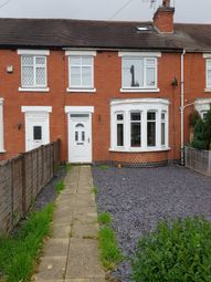 Thumbnail 5 bed property to rent in Kenpas Highway, Styvechale, Coventry