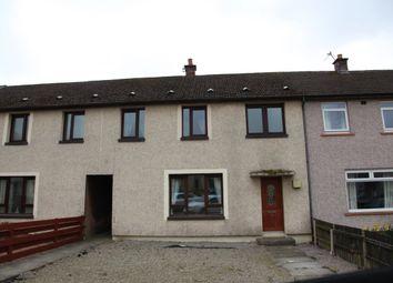 Thumbnail 3 bed terraced house to rent in Castle-Break, Ecclefechan, Lockerbie