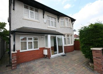 Thumbnail 5 bedroom detached house to rent in Knaresborough Road, Wallasey