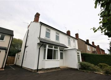 Thumbnail 3 bed semi-detached house for sale in Ermin Street, Brockworth, Gloucester