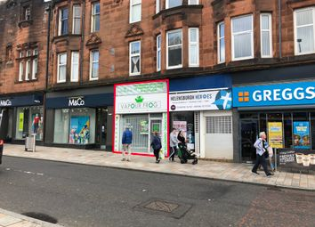 Thumbnail Retail premises to let in Larchfield, Colquhoun Street, Helensburgh