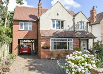 Thumbnail 4 bedroom detached house for sale in Station Road, Copmanthorpe, York