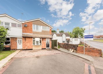 3 bed end terrace house for sale in Woods Lane, Brierley Hill DY5