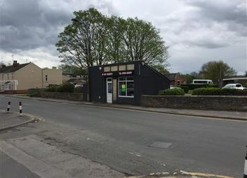 Thumbnail Retail premises for sale in 11, Station Road, Askern, Doncaster