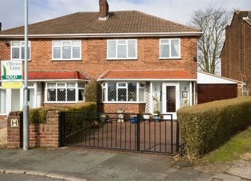Thumbnail 3 bed semi-detached house for sale in Long Mill North, Wednesfield, Wolverhampton, West Midlands