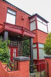 Thumbnail 4 bedroom semi-detached house for sale in Chapel Avenue, Walton, Liverpool