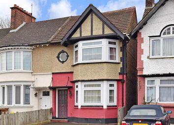 Thumbnail 3 bedroom end terrace house for sale in Bushey Road, Sutton, Surrey