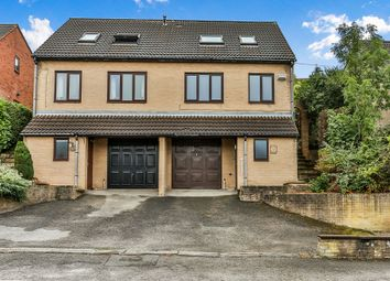 Thumbnail 3 bed semi-detached house for sale in Holmley Lane, Dronfield