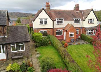 Thumbnail 3 bed end terrace house for sale in Grange Road, Biddulph, Stoke-On-Trent
