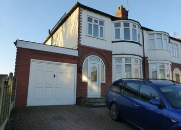 Thumbnail 3 bed semi-detached house to rent in White Road, Quinton