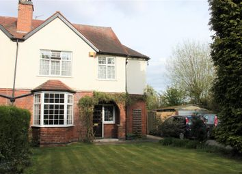 Thumbnail 3 bed semi-detached house for sale in Chestnut Avenue, Mickleover, Derby