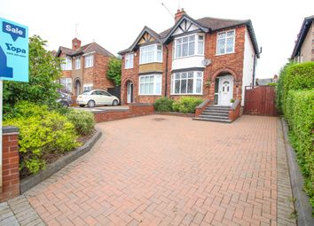 Thumbnail 3 bed semi-detached house for sale in Tile Hill Lane, Coventry