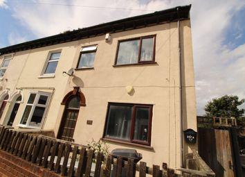 Thumbnail 2 bedroom flat to rent in Prestwood Road, Wednesfield, Wolverhampton