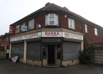 Thumbnail Retail premises to let in Halesowen Street, Rowley Regis