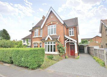 Thumbnail 4 bed detached house for sale in Rusham Park Avenue, Egham, Surrey