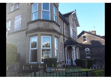 Thumbnail Room to rent in Laisteridge Lane, Bradford