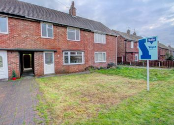 Thumbnail 3 bed terraced house for sale in Cranborne Road, Chesterfield