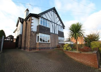 Thumbnail 5 bedroom semi-detached house for sale in Dillotford Avenue, Styvechale, Coventry